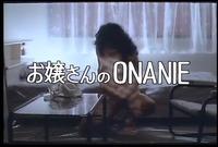 Q-014 テレフォンクラブ お嬢さんのオナニー
