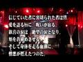 ポイズンガ-デン歌詞.mp4